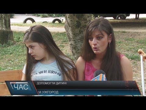 Телекомпанія М-студіо: Допомогти дитині