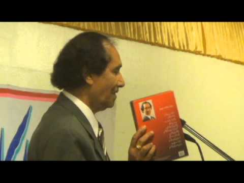 Urdu Academy of North America honors Nazir Qaiser - Part Two