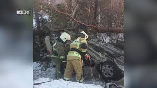 «Водитель погиб на месте»: на трассе Екатеринбург — Ирбит Kia улетела в кювет и перевернулась