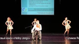 Презентация творчества детей с ОВЗ Здравствуй, Человек!