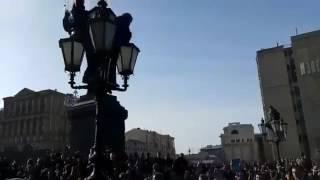 Смотреть видео Митинг Москва 26 03 2017 Он вам не Димон  Мировые новости онлайн