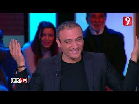من تونس - الحلقة 13 الجزء الاول