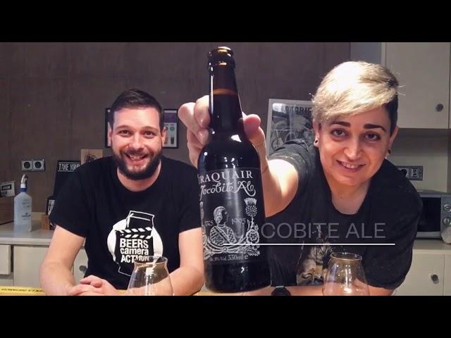 Cata de Jacobite Ale con Martyn