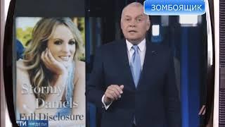 ЗОМБОЯЩИК. Посвящается любителям ТВ.