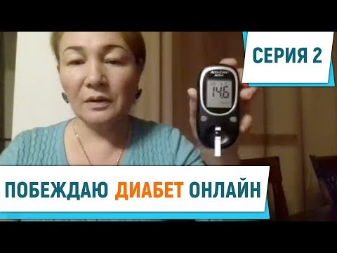 ГБУЗ АО Городская поликлиника №10