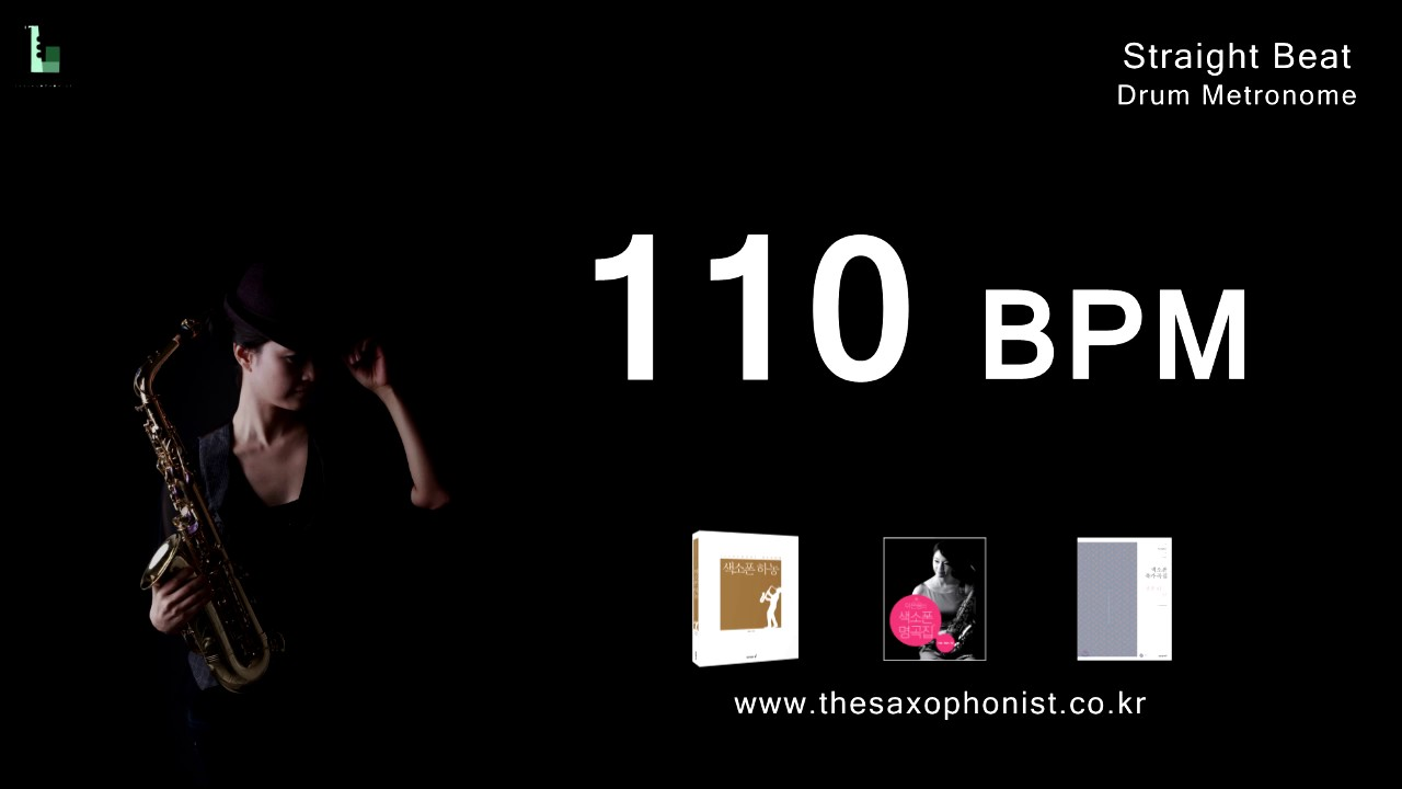 110 BPM 드럼 메트로놈 (Straight Beat) - YouTube