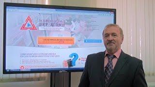 «Экзаменационный центр автошкол» - инновационная программа от «Гильдии автошкол России»