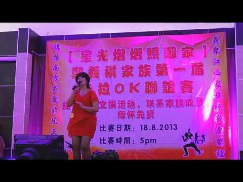 2013 Tee Karaoke 0002