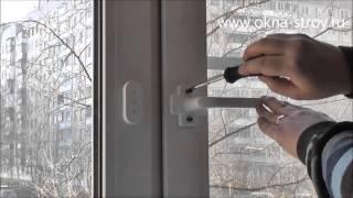 Как установить/заменить ручку на пластиковом окне своими руками (ПРОСТО!)