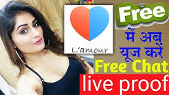 lamour app se free chat kaise kare    lamour app se free chat kaise use kare / tech family