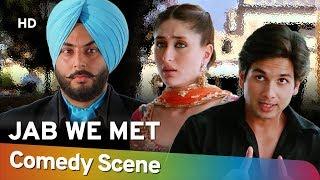 Jab We Met - Shahid Kapoor - Kareena Kapoor - Hit Comedy Scene - Shemaroo Bollywood Comedy