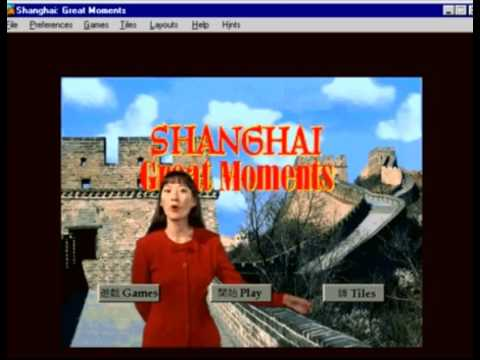 Shanghai Great moments 1995 PC game