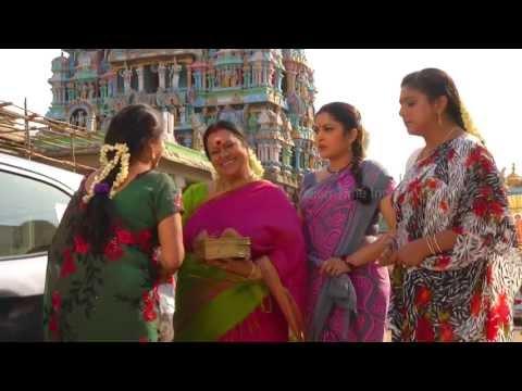 Vamsam title song | Gana Bala