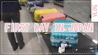 MY FIRST DAY IN JAPAN
