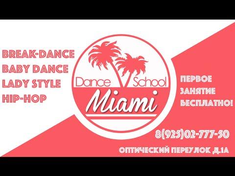 """Polina Riki - """"Hip-Hop in Miami Dance Studio"""""""