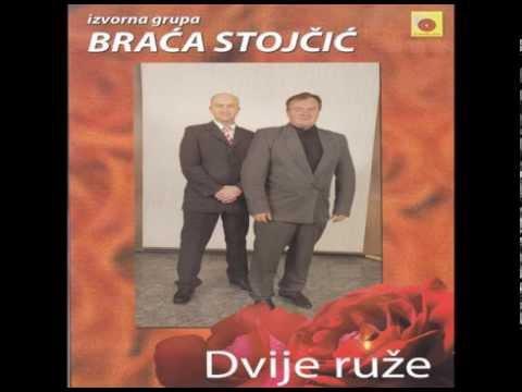 Braća Stojčić - Treća smjena (Official audio)