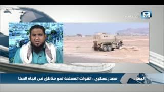 الصالحي: لن يكون للانقلابيين أي تهديد على باب المندب أو منفذ في محافظة تعز لادخال الأسلحة المهربة