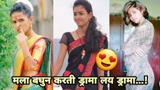 New Marathi Full Comedy TikTok Famous Videos Ep106