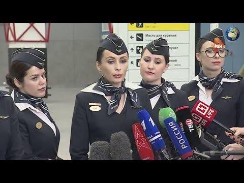 Бортпроводницы рассказали о состоянии пытавшегося захватить самолет Сургут – Москва
