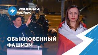 Фото ⚡️Уголовка за видео в TikTok / Виктор Цой в Минске / Бессмертный Карпенков