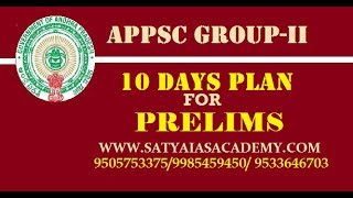 APPSC GROUP- II ||10 DAYS PLAN FOR  PRELIMS||