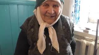 Бабушка Маша о Священном писании.