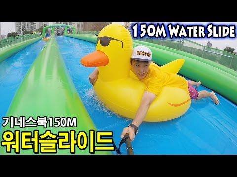 The longest Water Slide 150M in City !!!