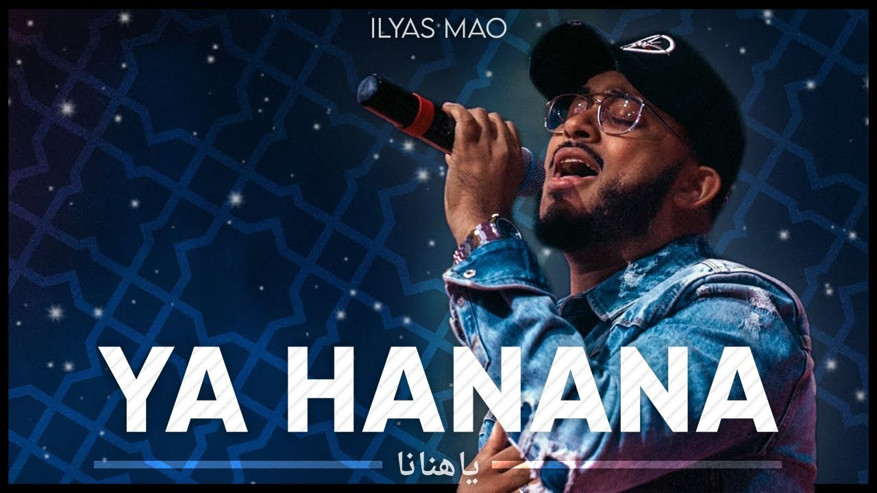 Ilyas Mao - Ya Hanana (Official Lyric Video)