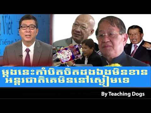 Cambodia Hot News WKR World Khmer Radio Evening Sunday 09/10/2017
