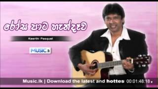 Rosa Pata Handawa - Keerthi Pasquel- www.Music.lk