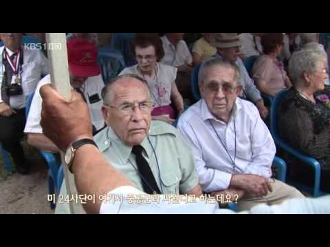US Army Korean War Heroes, Visit To S.Korea (2 Of 3)