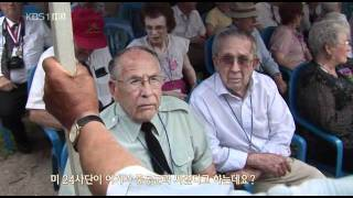 US Army Korean War Heroes, Visit to S.Korea (2 of 3)