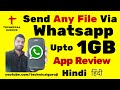 Hindi Urdu How to Send Any BIG File upto 1GB from Whatsapp Android App Review 5