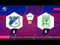 EN VIVO: Millonarios vs Nacional | Superliga 2018