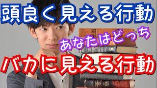 知的に見える話し方⇒ http://www.nicovideo.jp/watch/1486050474 今後の...