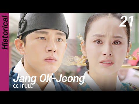 [CC/FULL] Jang Ok-Jung EP21 | 장옥정