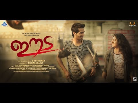 EEDA - OFFICIAL TRAILER 1 | Shane Nigam |...