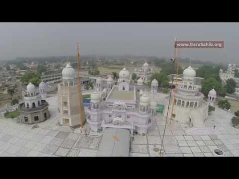 First Aerial Shot  Ever Captured  of  Takht Sri Damdama Sahib Talwandi Sabo