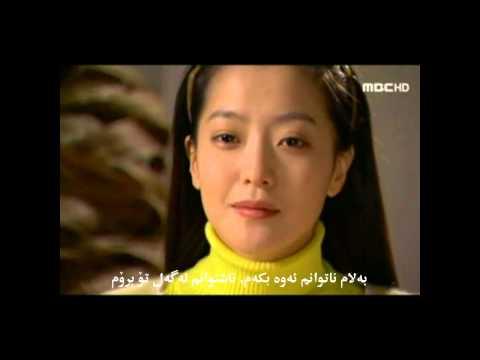 kurdish subtitlesarang han da myun