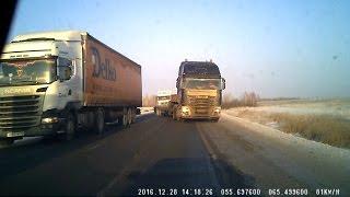 Жестокая авария, ДТП на трассе