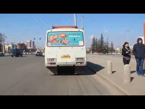 "Кемерово. Автобус 19 - ""КОРМЗ (ДСК)"". Bus Route 19, Destination - ""KORMZ(DSK)""."