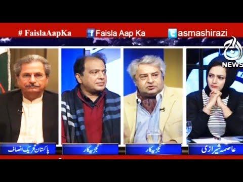 Faisla Aap Ka - 28 December 2017 - Aaj News