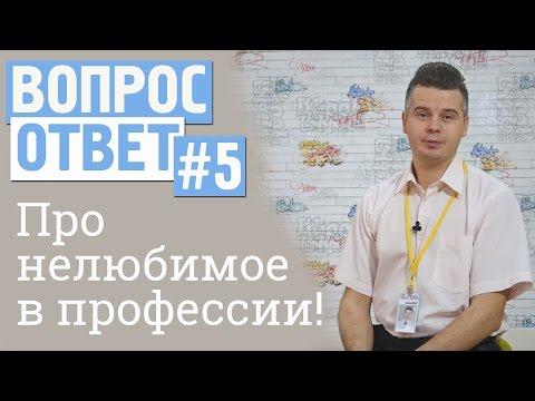 Курсы иностранных языков, курсы