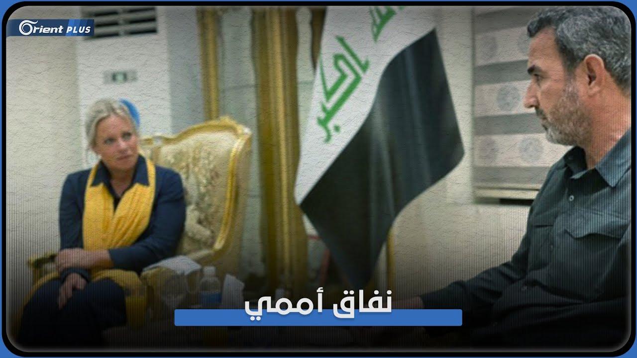 -بعد لقائهم القتلة-.. مبعوثو الأمم المتحدة يغضبون العراقيين بتجاهلهم أم إيهاب الوزني  - 14:55-2021 / 6 / 21
