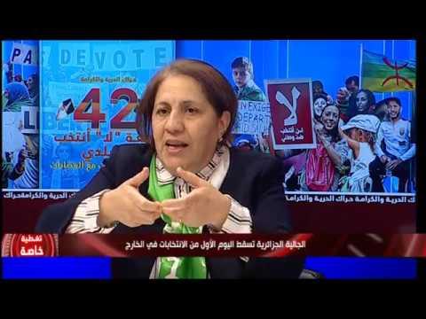 الجالية الجزائرية تسقط اليوم الأول من الانتخابات في الخارج