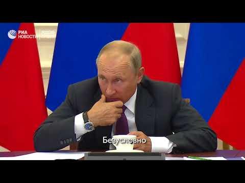 Путин отчитывает Иванова