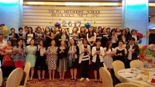 Publication Date: 2017-07-10 | Video Title: 大埔循道衛理小學2017謝師宴老師 獻唱