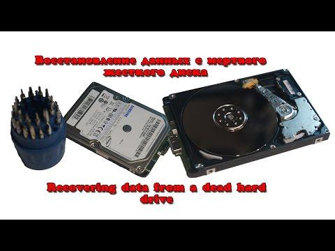 Восстановление данных с мертвого HDD Recoverry Data