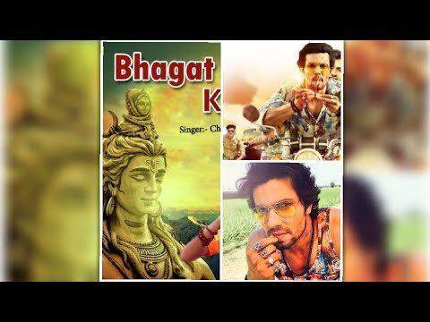 Ek Bhole Ka Bhagat / Superhit Haryanvi Song