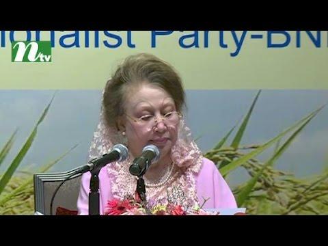 BNP chief Khaleda Zia unveils Vision 2030 for Bangladesh
